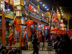 Ghost Street (Gui Jie) is a popular eating area crowded with middle class people, street vendors and an array of hotpot restaurants.